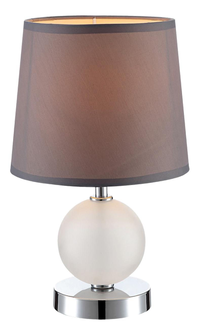 Настольная лампа Globo серия VOLCANO 21669