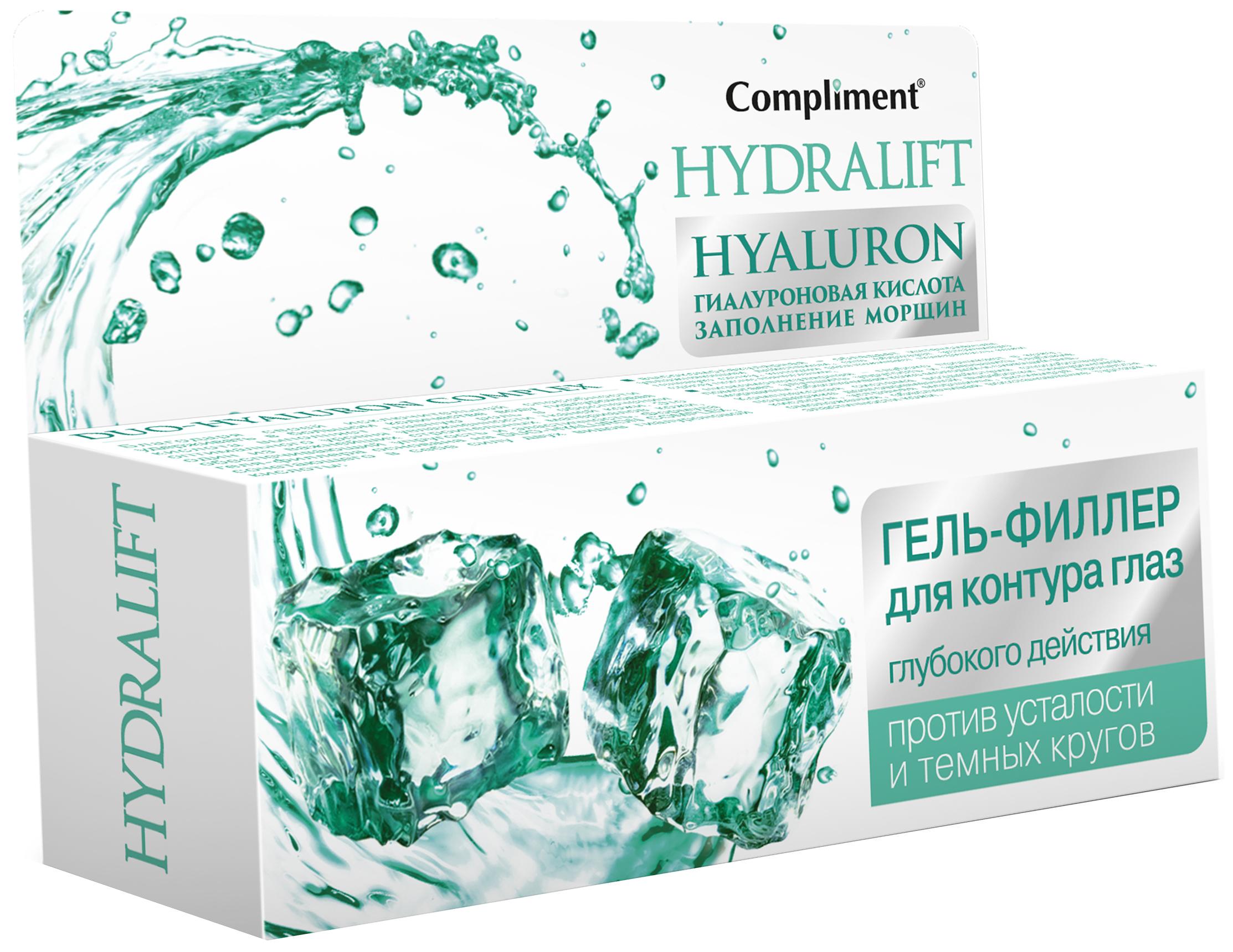 Гель-филлер Compliment Hydralift Hyaluron глубокого действия 25 мл