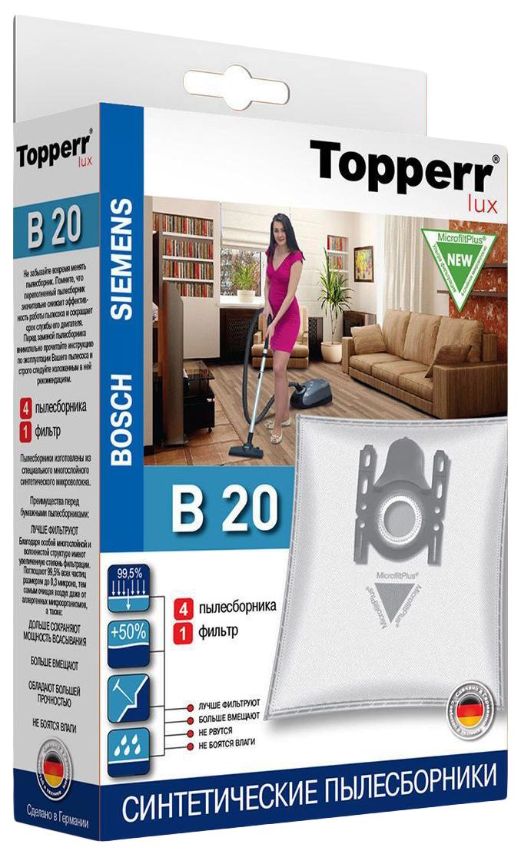 Пылесборник Topperr B 20