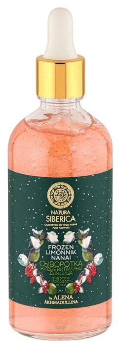 Сыворотка для лица Natura Siberica Живые витамины Энергия и молодость 100 мл фото