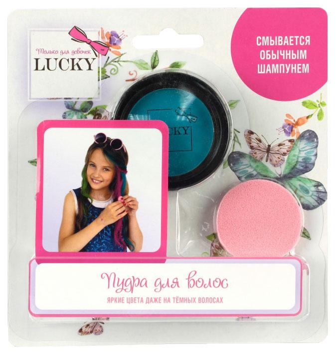 Купить Пудра для волос Lucky в наборе со спонжем Т11919 Голубой, на блистере, Наборы детской косметики