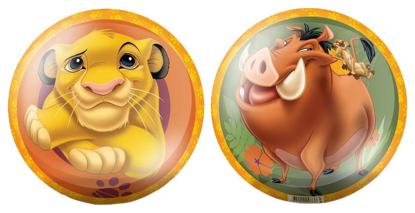 Мячик детский ЯиГрушка Король Лев 23 см 82311