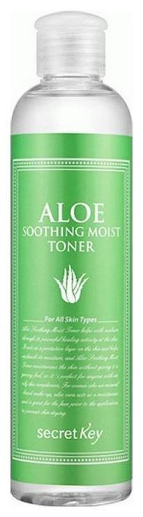 Купить Тонер для лица Secret Key Aloe Soothing Moist Toner 248 мл