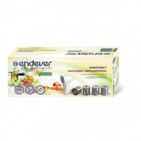 Комплект насадок овощерезок Endever 003
