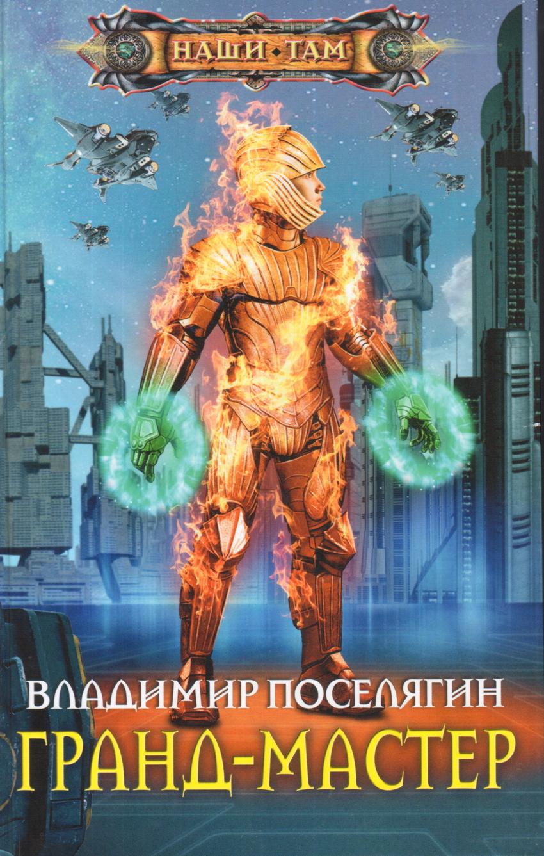 Парогенератор ЦЕНТРПОЛИГРАФ GM-750