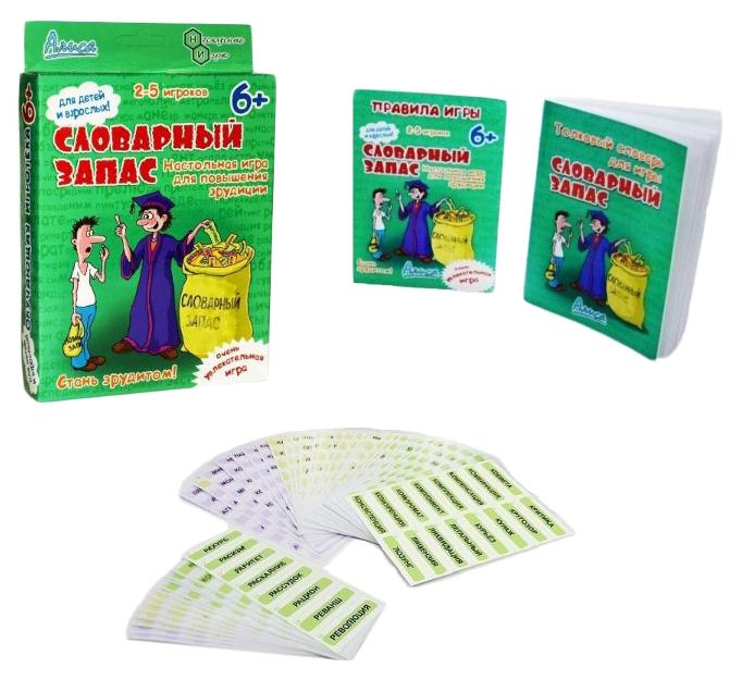 Купить Семейная настольная игра Нескучные Игры Словарный запас, Семейные настольные игры