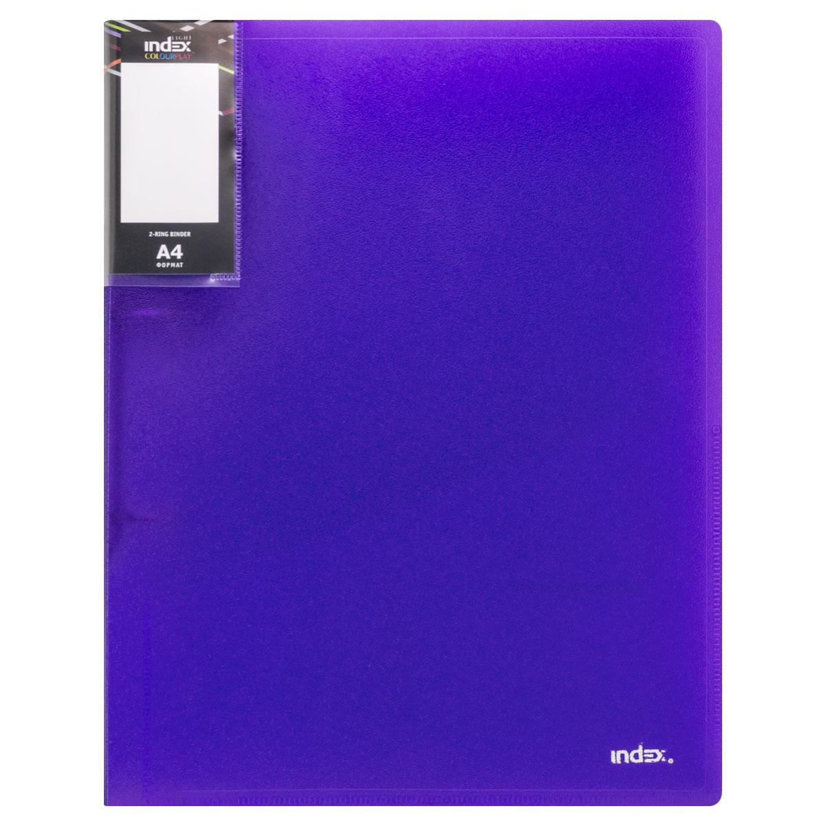 Папка на 2 кольцах Index Colourplay Light, A4, 0.6 мм, Прозрачная/Фиолетовая