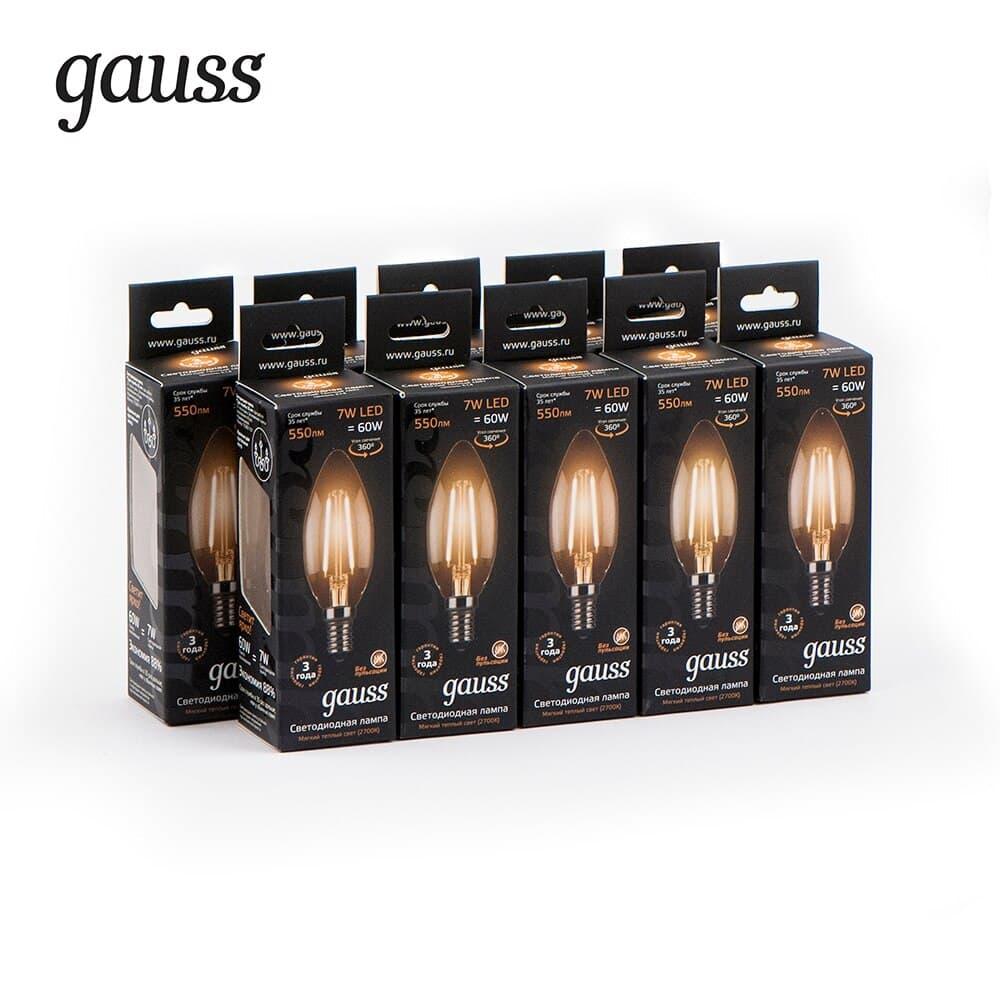 Комплект из 10 светодиодных ламп Gauss LED Filament Candle 7W E14 2700K 103801107