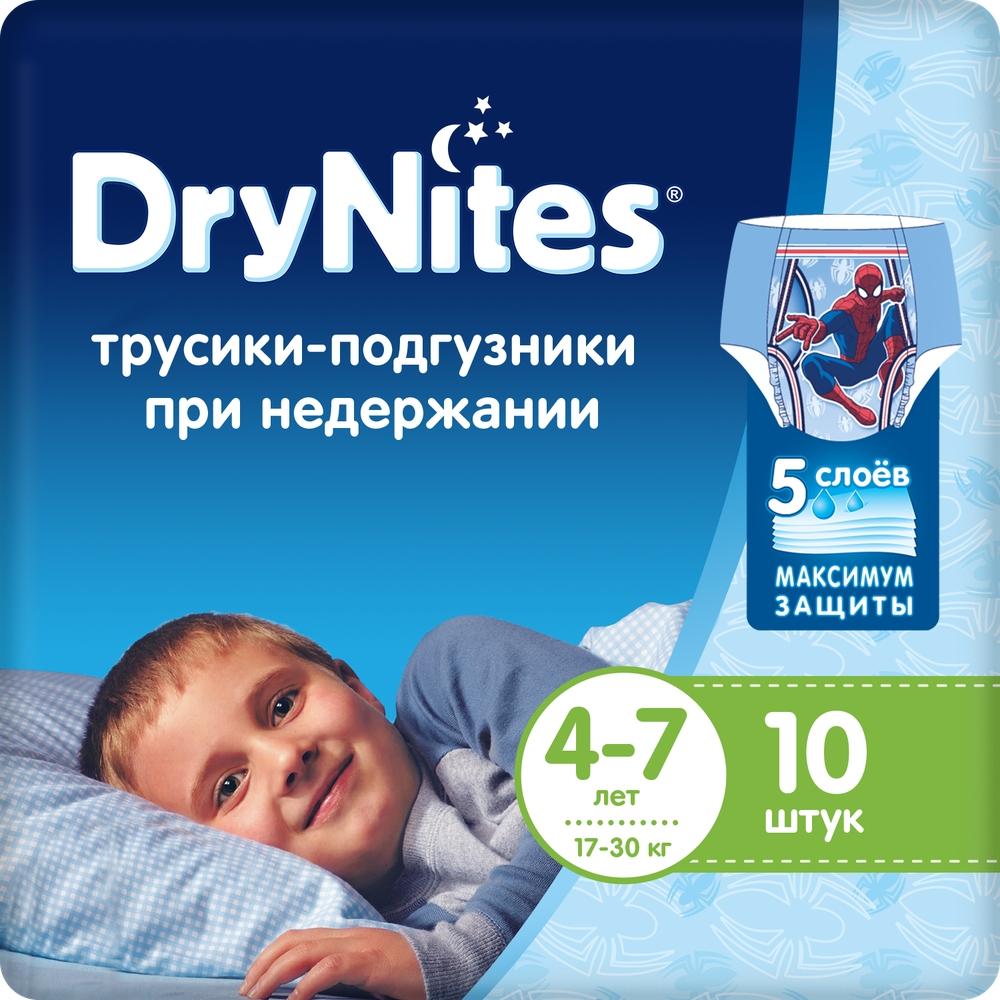 Подгузники трусики Huggies DryNites для мальчиков