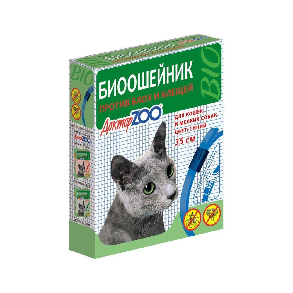 Доктор Зоо Био Ошейник против блох и клещей для кошек и мелких собак Синий 35 см