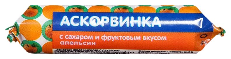 Купить Аскопром Аскорбинка с сахаром Апельсин, Аскорбинка с сахаром PL апельсин таблетки 10 шт.