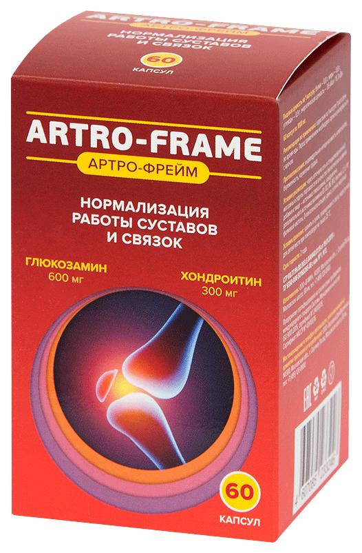 Артро Фрейм глюкозамин хондроитин капсулы 600