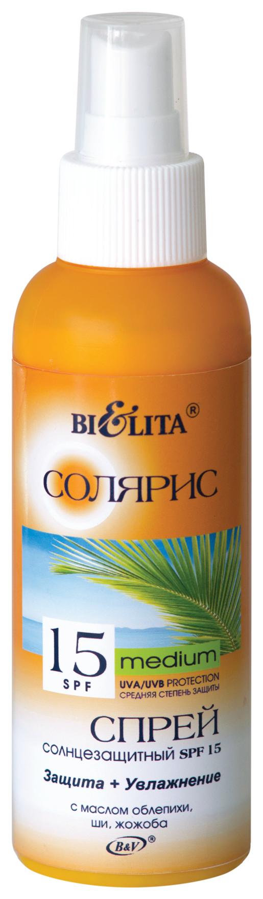 Солнцезащитное средство Bielita С маслом облепихи SPF