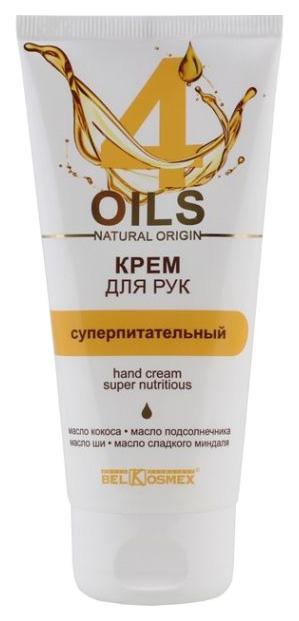 Крем для рук BelKosmex Oil Natural Origin
