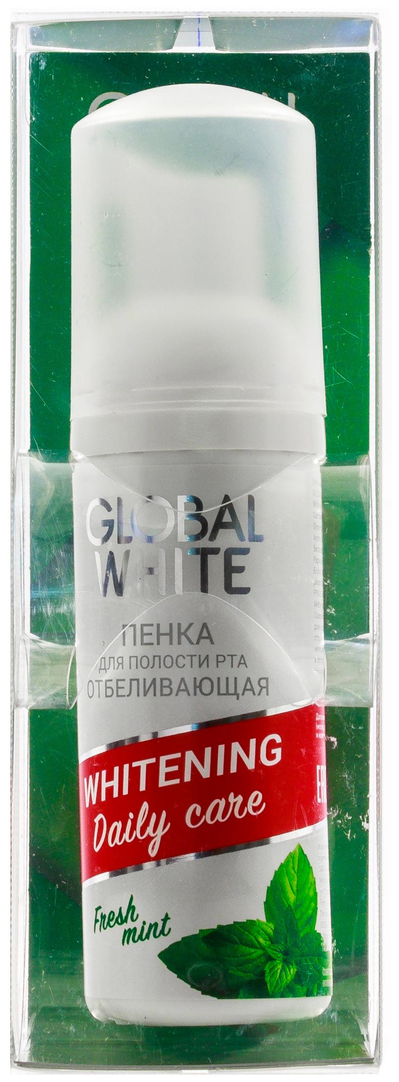 Ополаскиватель для рта Global White Отбеливающая Свежая мята 50 мл