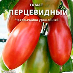 Семена Томат Перцевидный, 0,1 г, Русский огород