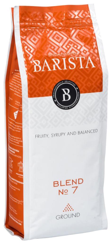 Кофе молотый Barista blend №7 250 г фото