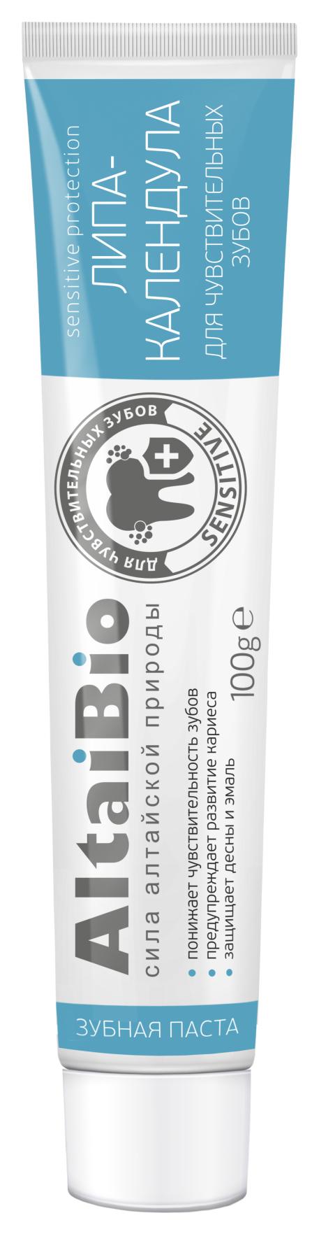 Зубная паста AltaiBio Липа-Календула 100 г