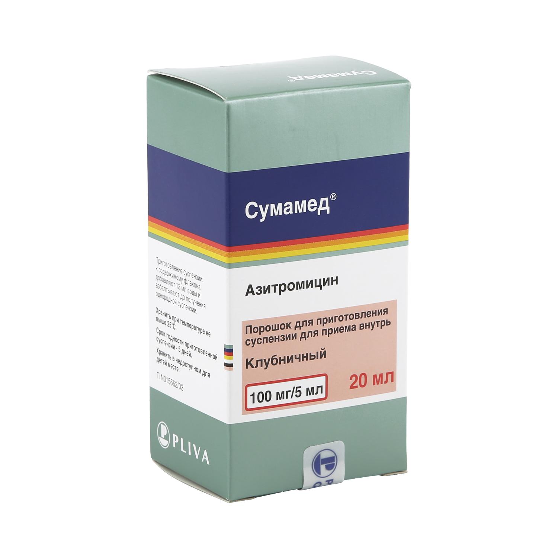 Сумамед порошок для суспензии 100 мг/5 мл клубничный