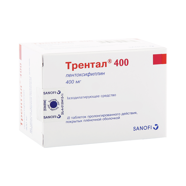 Трентал 400 таблетки пролонг 400 мг 60 шт.