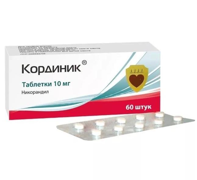 Кординик таблетки 10 мг 60 шт.