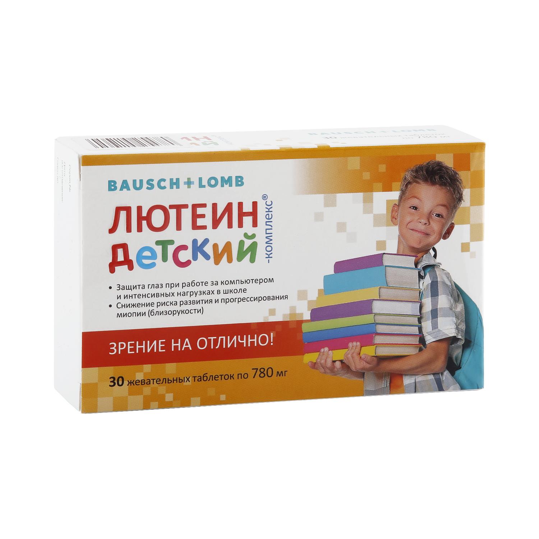 Купить Лютеин-комплекс детский, Лютеин комплекс Bausch + Lomb для детей таблетки 30 шт., Bausch & Lomb
