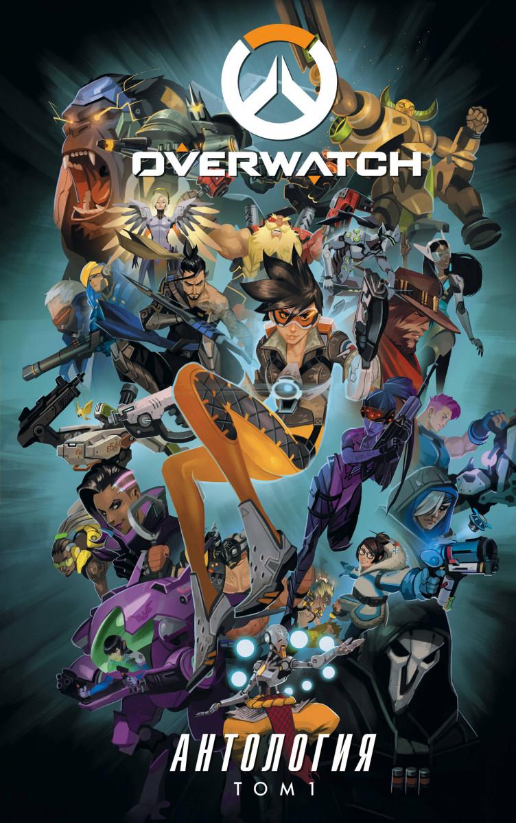 Комикс Overwatch: Антология. Том 1 фото