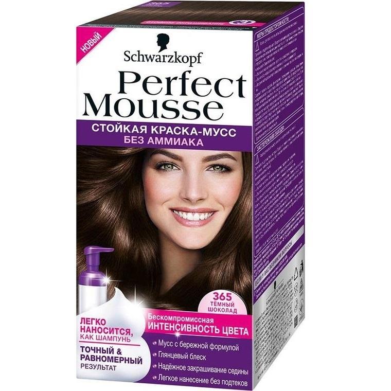 Краска для волос Schwarzkopf Professional оттенок 365 Темный шоколад, 35 мл