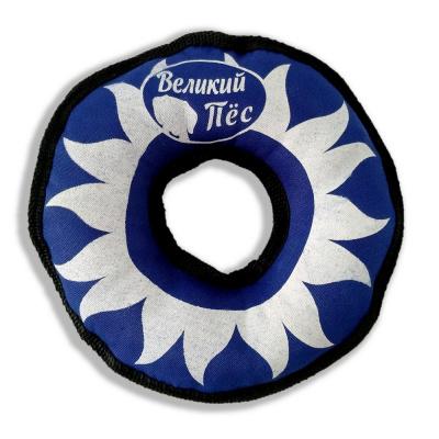 Игрушка-пищалка для собак Великий пес Кольцо, синяя, 20 см