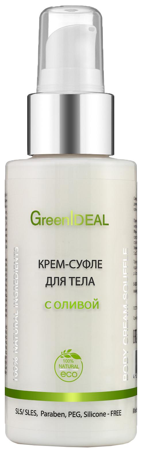 Крем суфле GreenIDEAL для тела с оливой