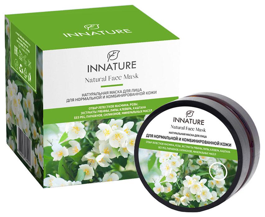 Маска для лица iNNature Для нормальной и комбинированной кожи 50 мл