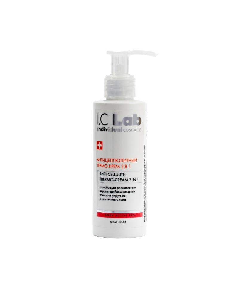 Антицеллюлитный термо-крем 2 в 1 I.C.Lab Individual cosmetic