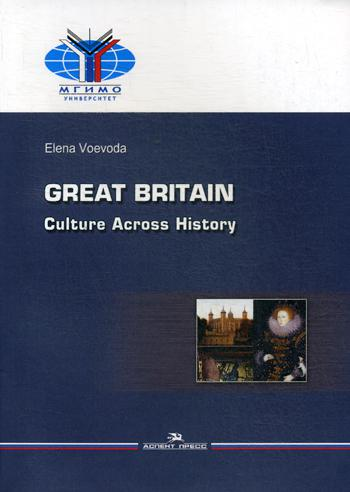 Great Britain: Culture Across History