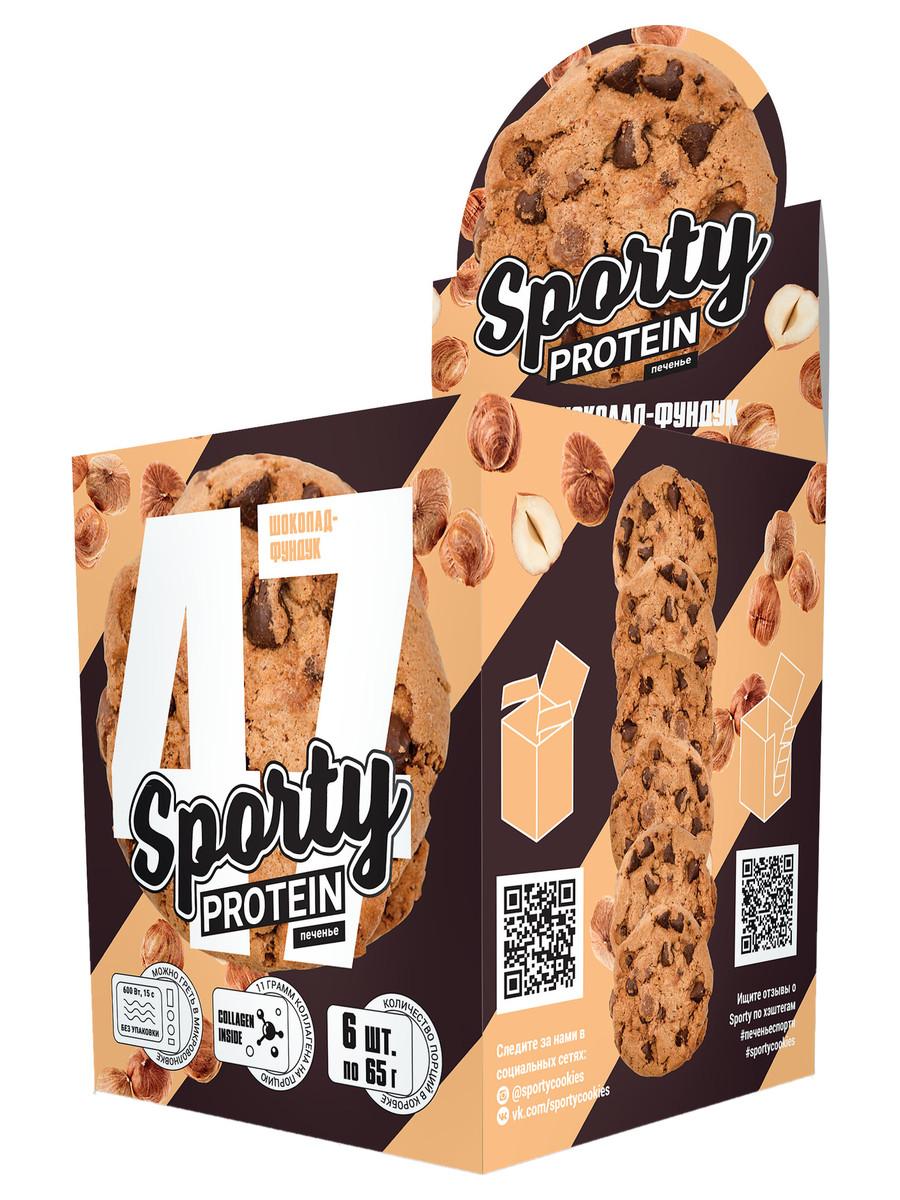 Печенье Sporty Protein 6 шт. х 65 г шоколад-фундук фото