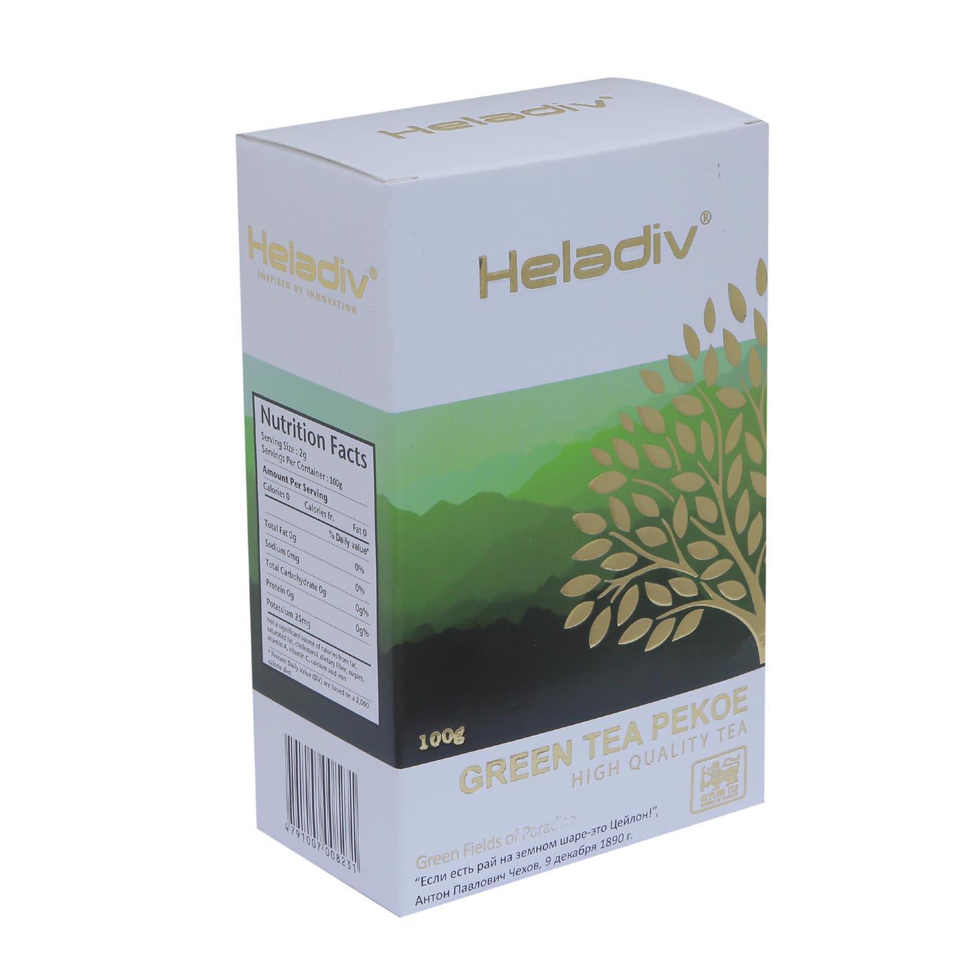Чай зеленый листовой  Heladiv green tea 100 г