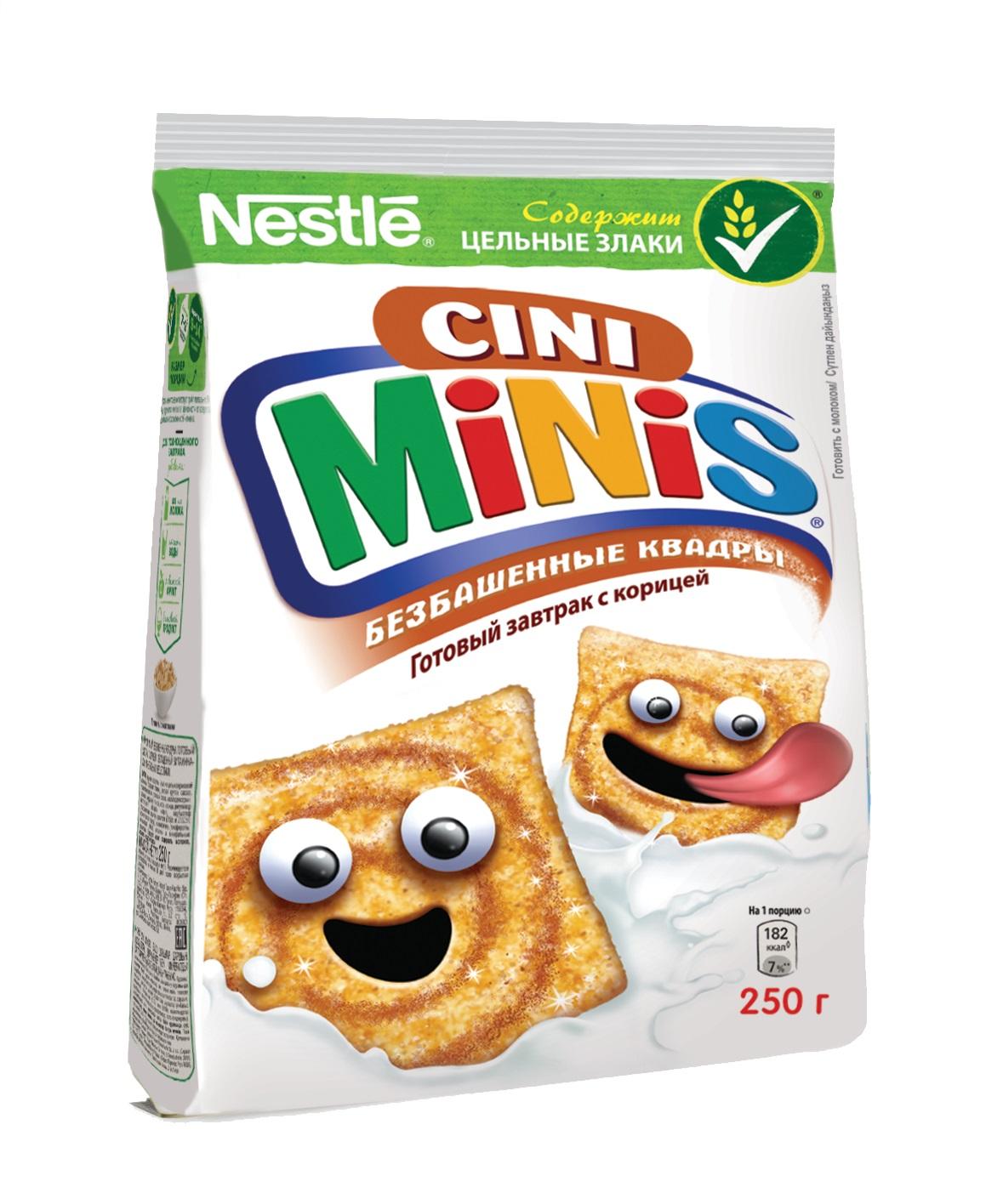 Готовые завтраки, каши, мюсли Bruggen или Готовые завтраки, каши, мюсли Nestle — что лучше