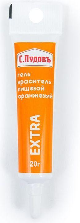 Пищевой краситель гелевый оранжевый С.Пудовъ 20 г фото