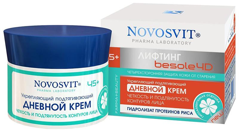 Крем для лица Novosvit Укрепляющий подтягивающий дневной 50 мл