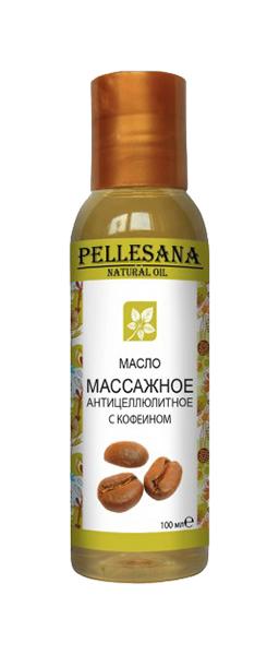 Масло массажное Pellesana антицеллюлитное с кофеином