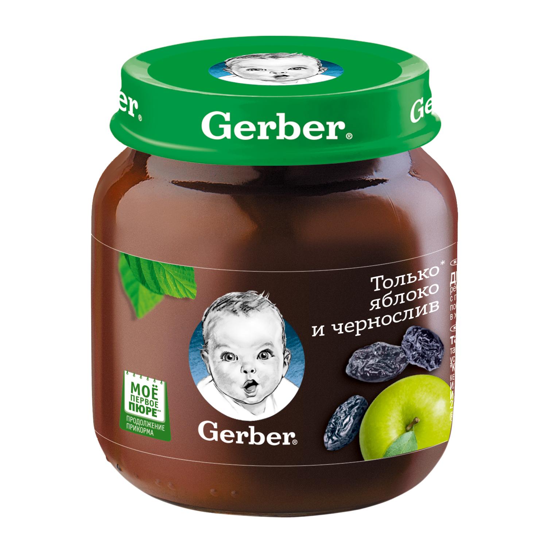 Пюре фруктовое Gerber Яблоко и чернослив 130 г
