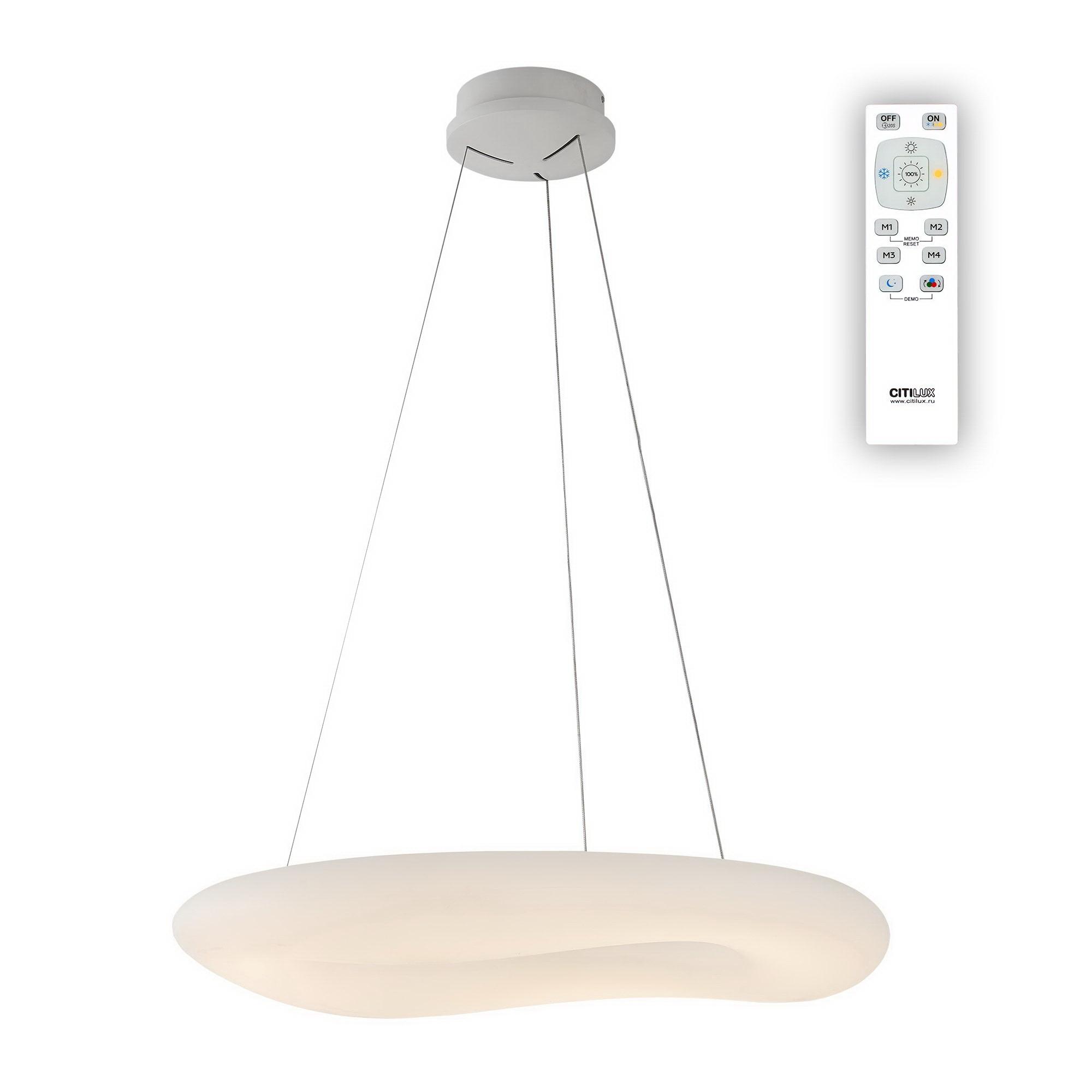 подвесной светильник CITILUX CL732800RS Стратус Люстра Подвесная