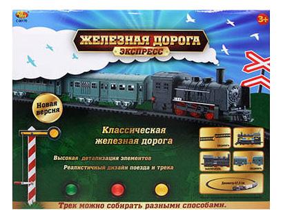 Железная дорога ABtoys Экспресс, 210 см на батарейках, 13 предметов
