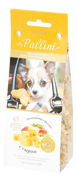 Лакомство для собак TiTBiT, печенье Pallini с сыром, 125г