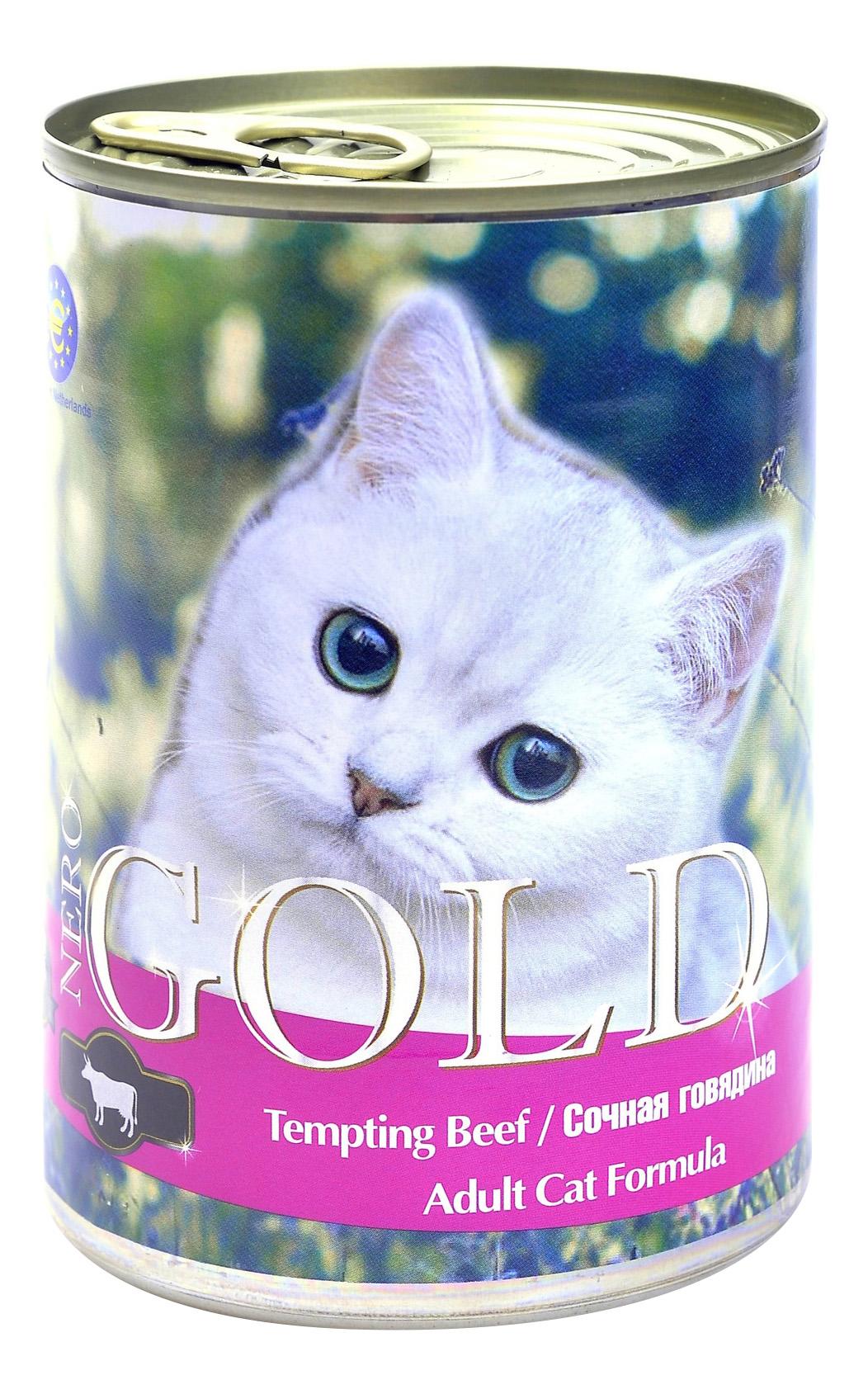 Консервы для кошек NERO GOLD, говядина, 12шт, 810г