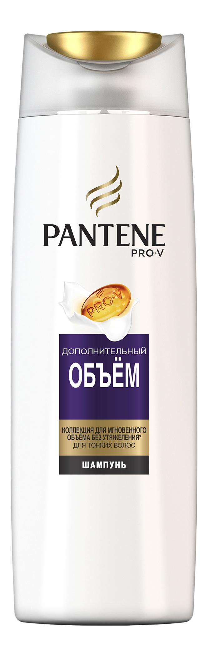 Шампунь Pantene Дополнительный объем 250 мл для тонких волос