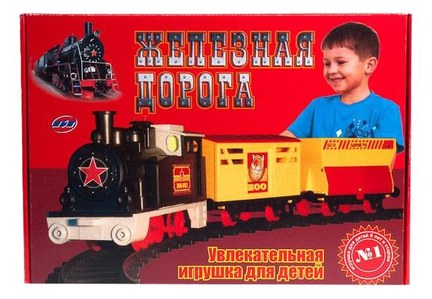 Купить Железная дорога 2, Железнодорожный набор Омский Завод Железная Дорога ОМ-48301, Омский завод электротоваров, Детские железные дороги