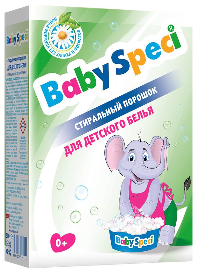 Стиральный порошок для детского белья BabySpeci 390155