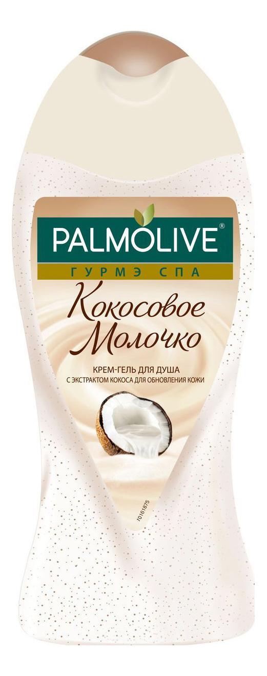Гель для душа Palmolive Гурмэ СПА Кокосовое Молочко 250 мл