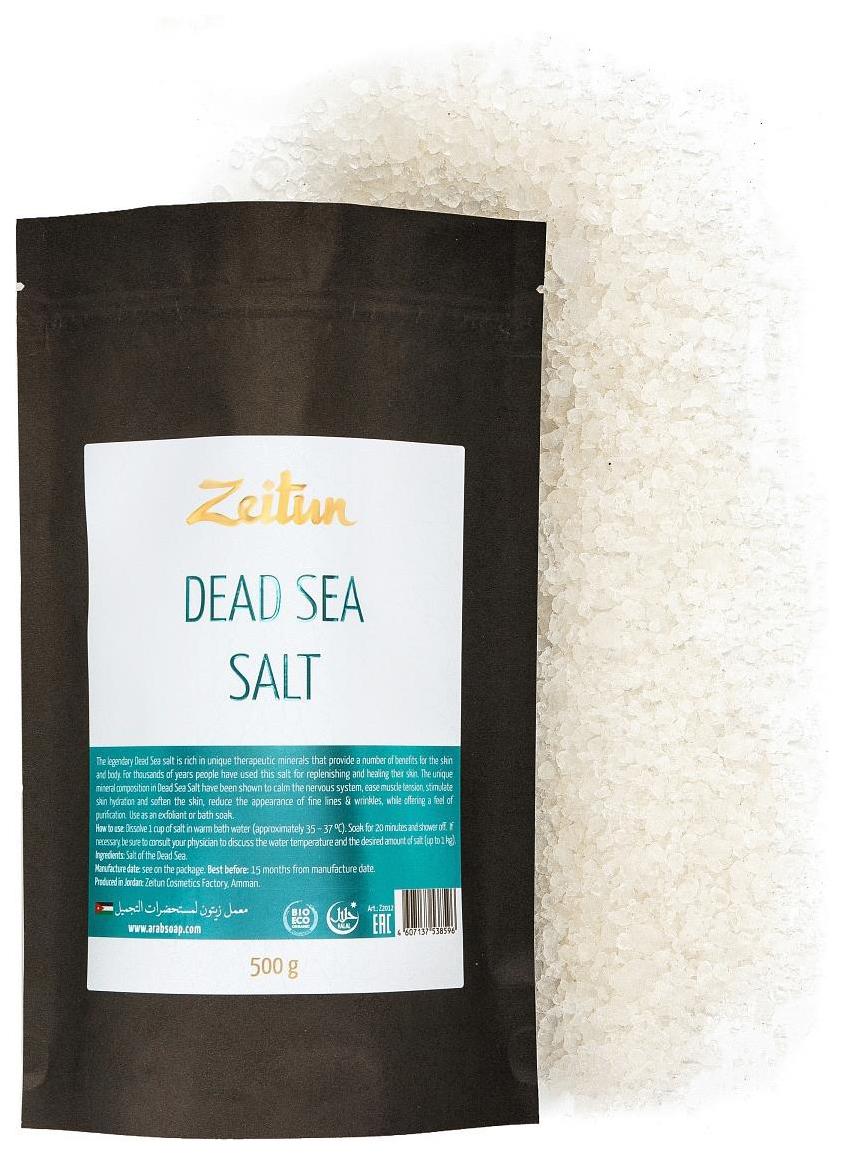 Соль для ванн Zeitun Натуральная соль Мертвого моря