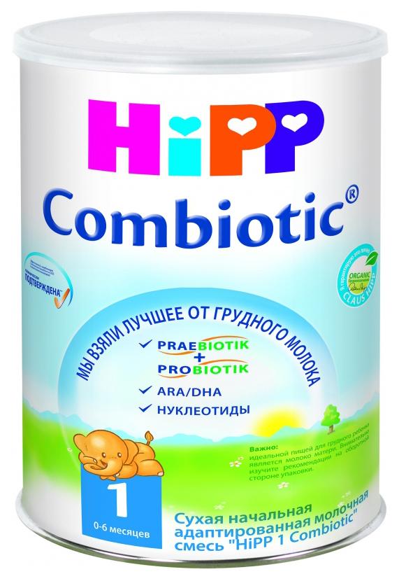 Молочная смесь HiPP Combiotic от 0
